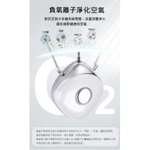 負氧離子空氣淨化機
